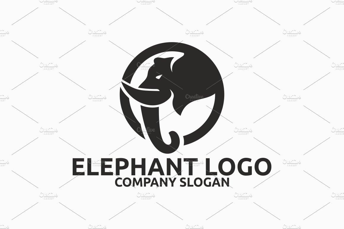 Elephant Logo ~ Logo Templates ~ Creative Market