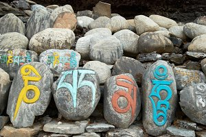 Tibetan colorful prayer stones