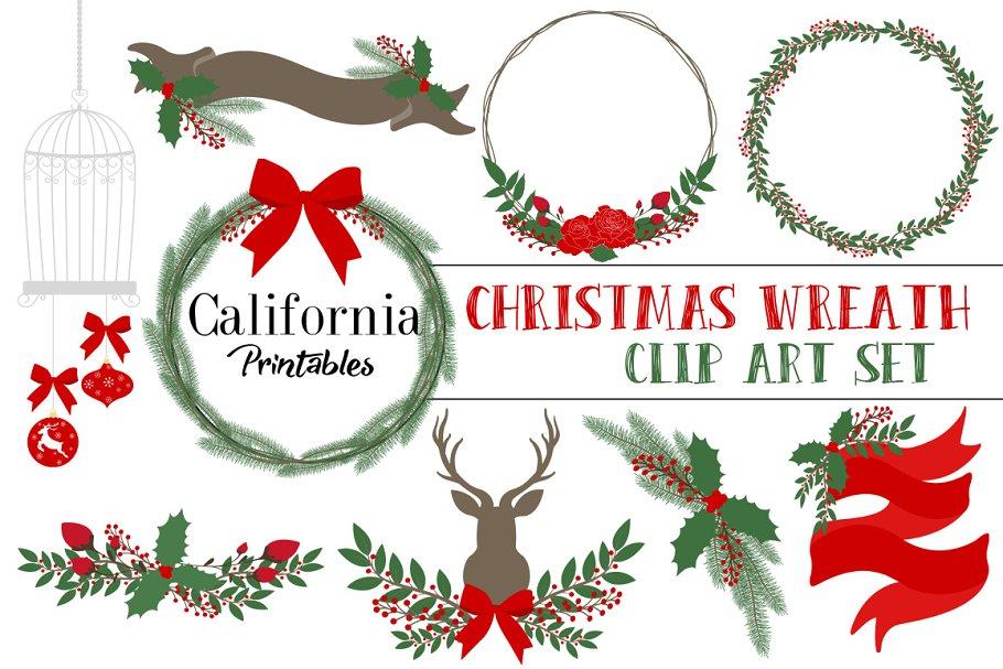 Christmas Illustrations Png.Christmas Wreath Clip Art Set