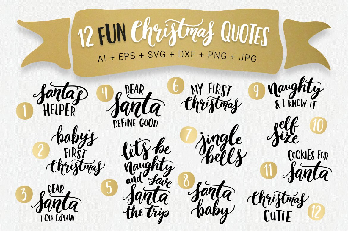 Fun Christmas quotes, svg, vector - Objects | Creative Market Pro