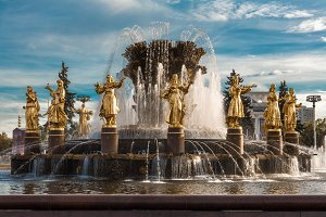 fountain friendship of the people in Moscow