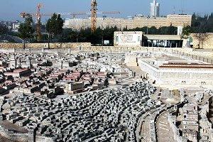 Ancient Jerusalem. Lower town