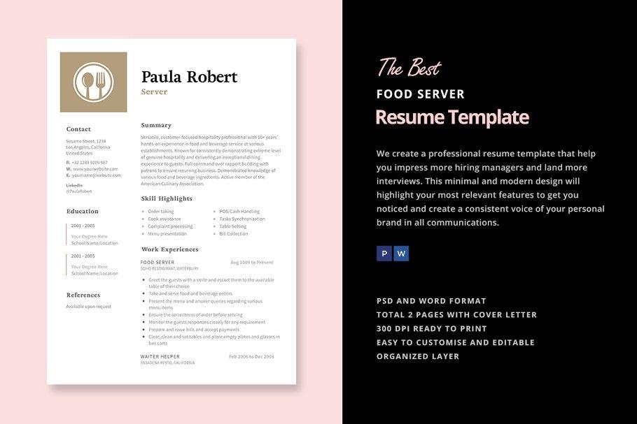 Server Resume Template Templates Creative Market