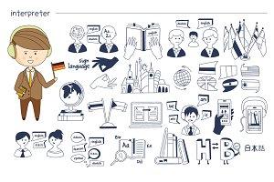 Interpreter, linguist, teacher