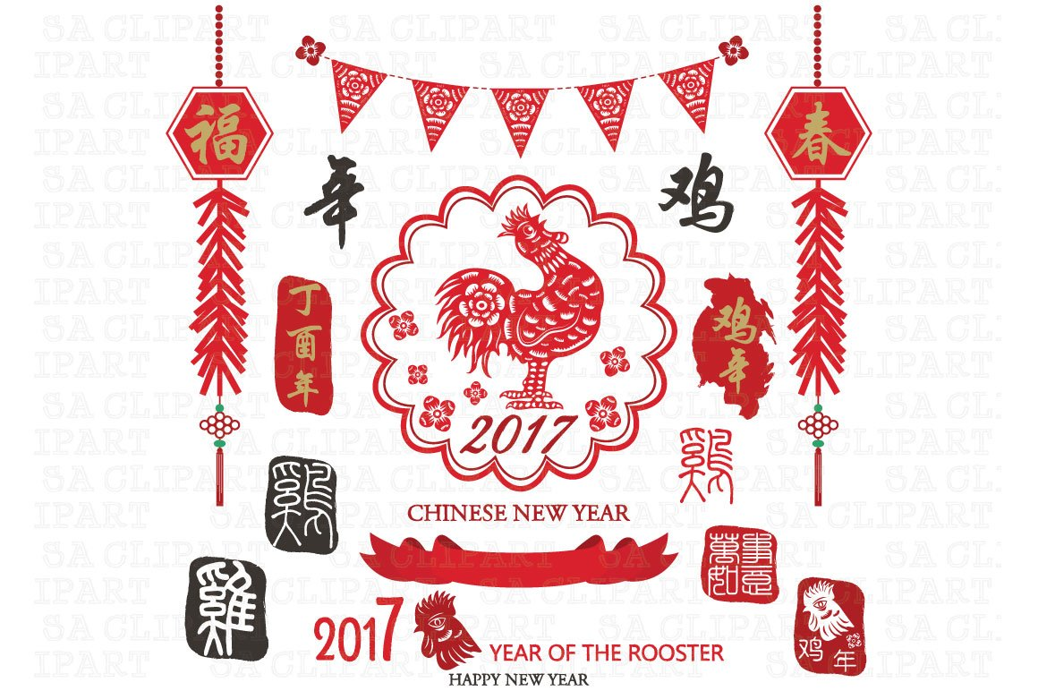2017 New Year Of The Rooster ~ Illustrations ~ Creative Market