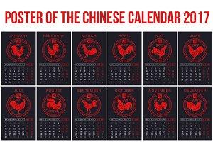 Vector poster calendar 2017