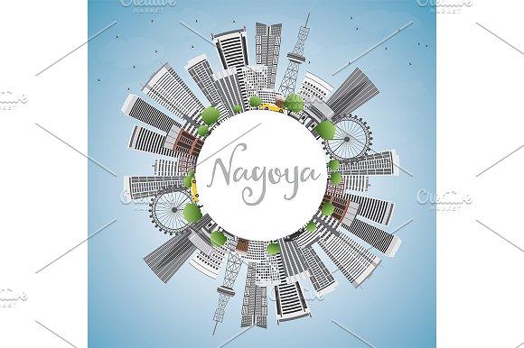 Nagoya Skyline With Gray Buildings