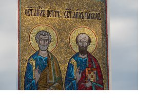 Saints on the icon on the church