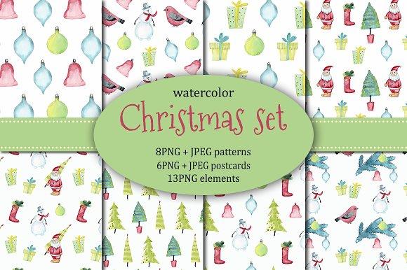 Christmas set. Watercolor. - Illustrations