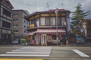 Japan corner shop