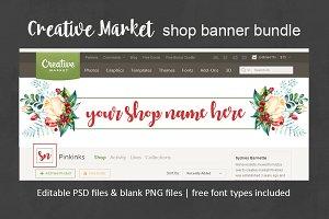 CM shop banner and avatar bundle