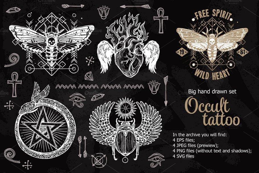Occult Tattoo Sketch Set