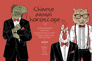 Chinese animal horoscope