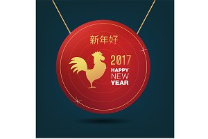 Rooster on chinese gong.