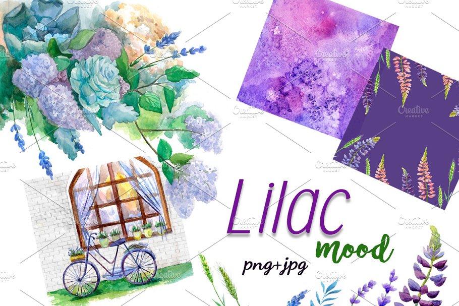 Watercolor lavender,lilac flowers.