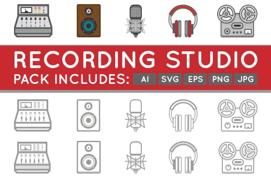 Recording Studio Icon Pack