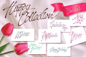 Vector lettering for greeting cards