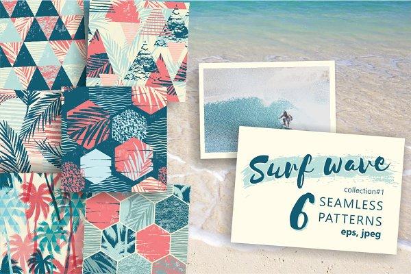 Surf wave. 6 seamless patterns.