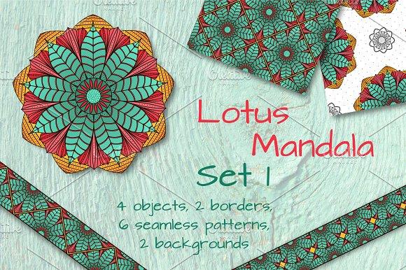 Lotus Mandala. Set 1