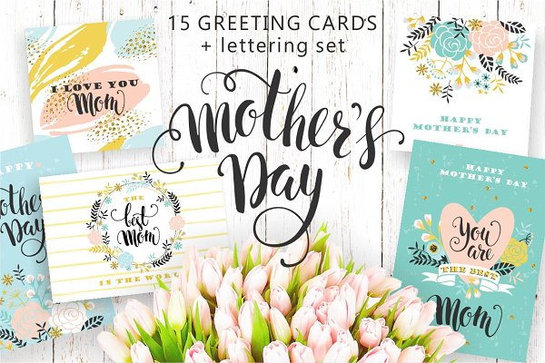 Card Templates: GrapeStudio - 15 greeting cards for Mother's Day