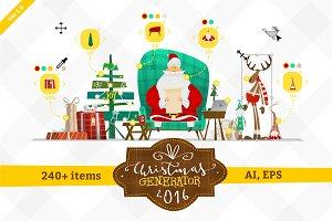 Christmas generator. Version 1.0