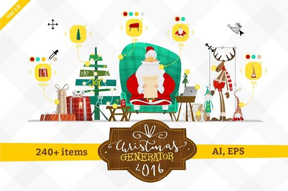 Christmas generator. Version 1.0 - Illustrations