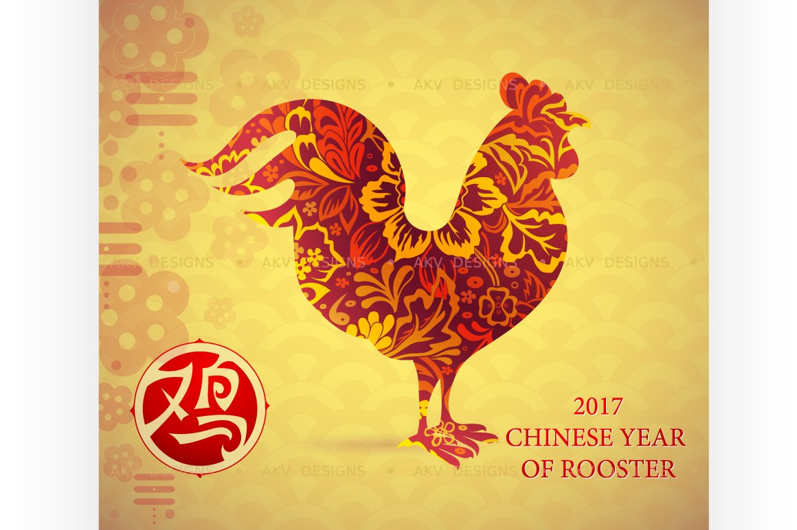 Chinese new year 2017 greeting card illustrations creative market m4hsunfo