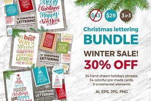 Christmas lettering PACK | 30% off