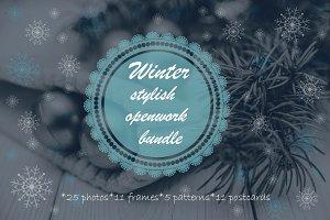 Openwork Christmas pack