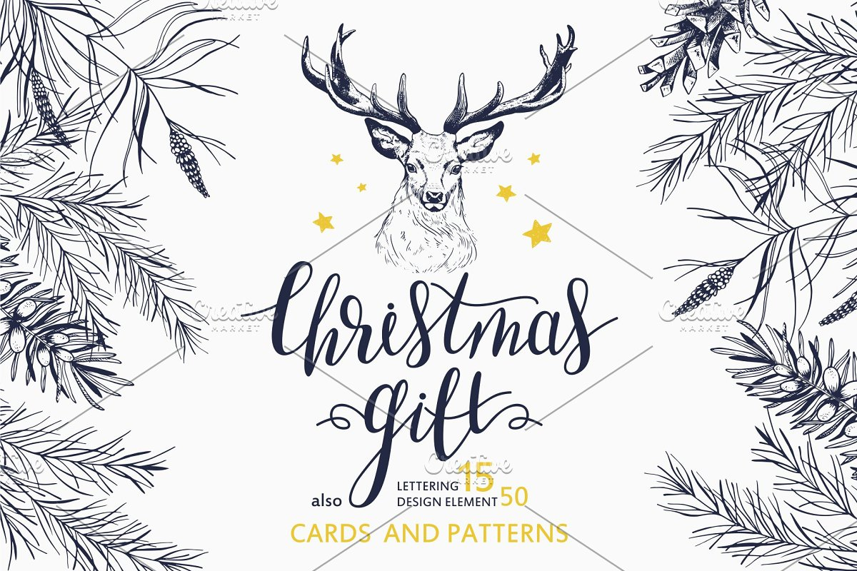 Christmas Present Drawings.Christmas Gift Lettering Drawings Illustrations