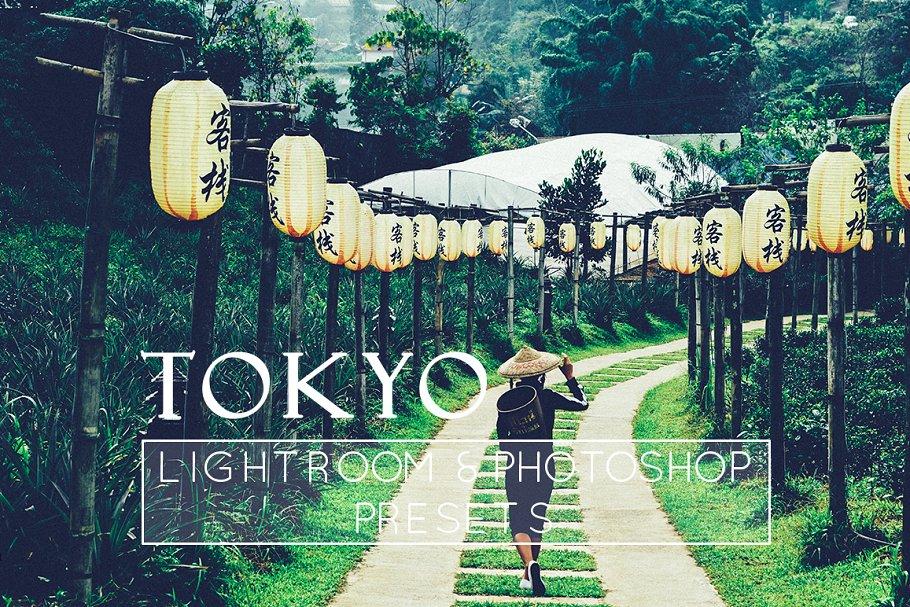 20 Kodak Style Film Lr & Ps Presets ~ Lightroom Presets ~ Creative