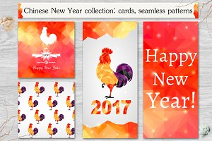 Rooster design for New Year 2017