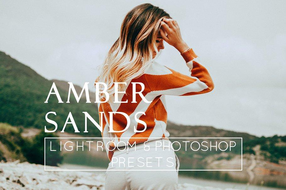 1 Orange & Amber Lr & Ps Preset ~ Lightroom Presets ~ Creative Market