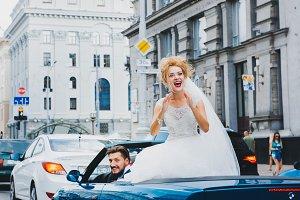 Wedding car couple happy portrait