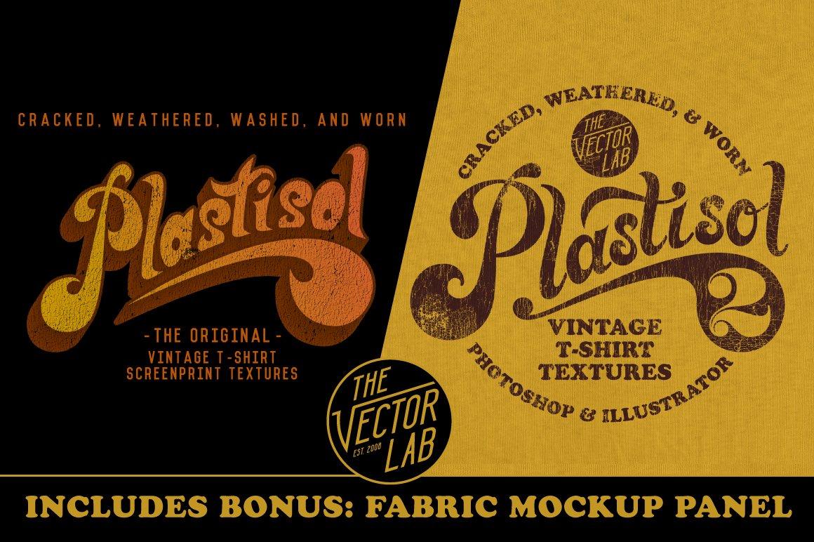 Plastisol 12 T Shirt Texture Bundle Textures Creative Market