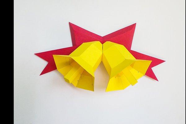 Diy Christmas Bells 3d Papercraft Creative Templates Creative Market