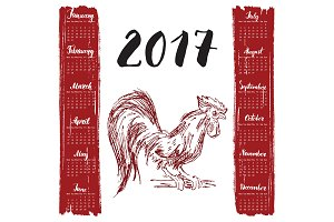 Calendar 2017, Year of Red rooster