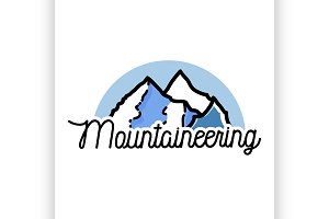 Color vintage mountaineering emblem