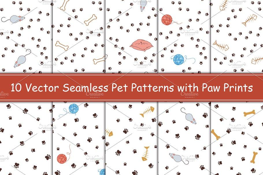 Animal paw prints seamless patterns