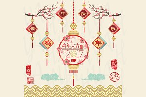 Chinese New Year Greeting Ornament