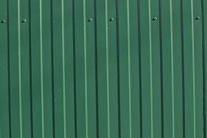 Metal fence