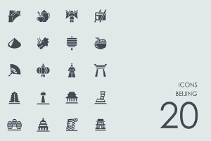 Beijing icons