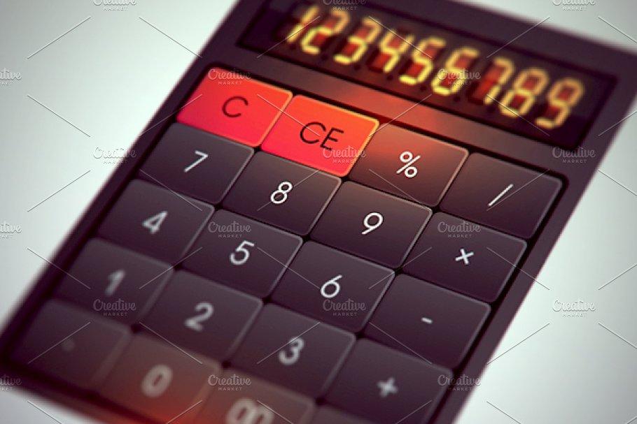 calculator, icon, vector ~ Illustrations ~ Creative Market