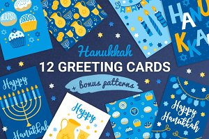 12 Hanukkah Cards + Bonus Patterns