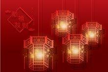 chinese lantern vector