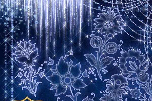 Frozen Garden Clipart