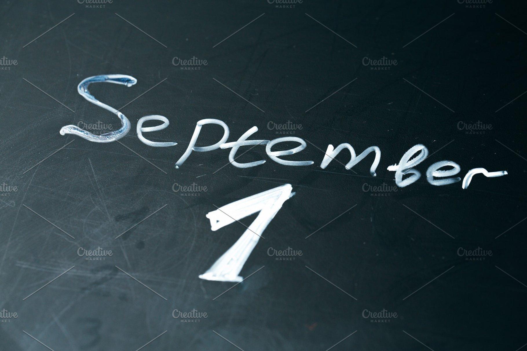 september 1 the phrase written i