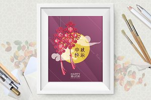Mid Autumn Festival greeting card