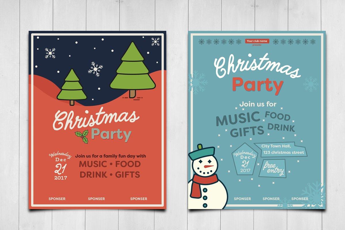 Christmas Invitations.Cute Christmas Invitations