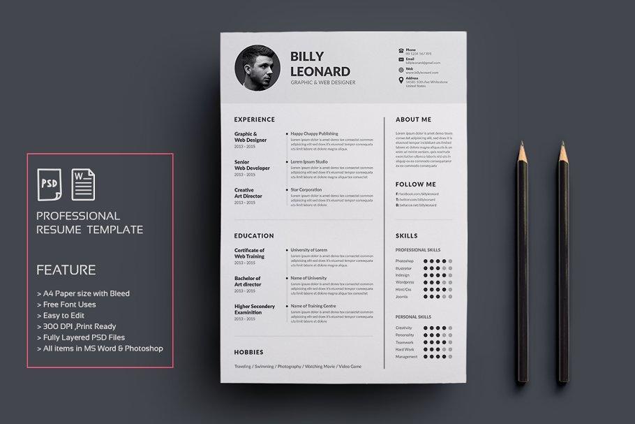 Resumecv Resume Templates Creative Market